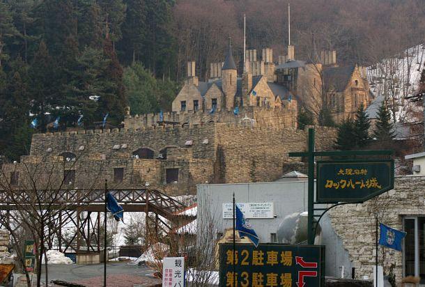 &nbspCastelo Lockheart em Gunma: um pedaço da Europa no Japão