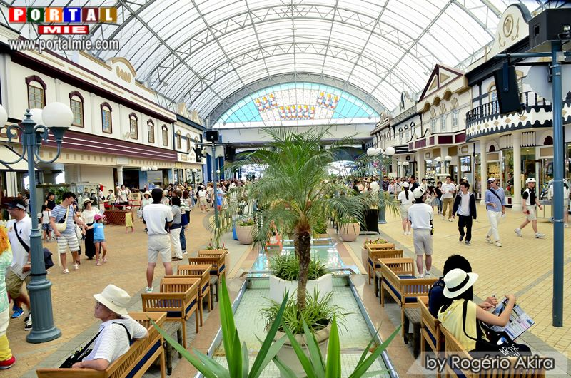 Adventure World em Wakayama