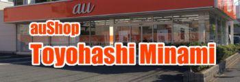 destaque-toyohashi-minami-350x120.jpg