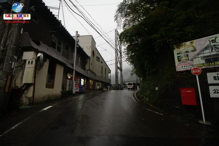 &nbspAtravessando a incrível ponte suspensa Tanize no Tsuribashi