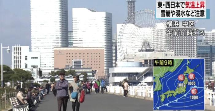 &nbspTemperaturas de primavera en várias regiones de Japón