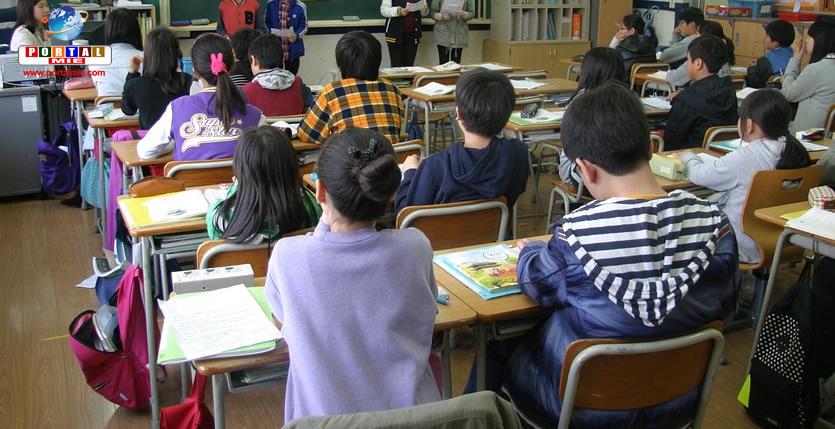 &nbspMaioria dos professores no Japão trabalham mais de 60 horas por semana
