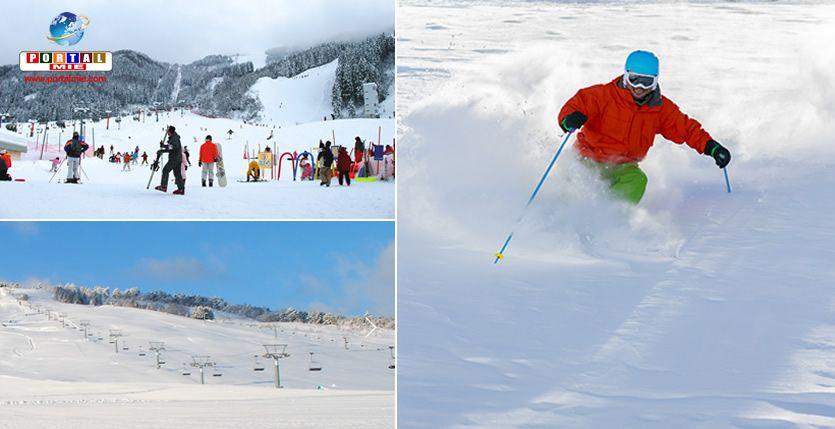 &nbspConfira algumas estações de esqui em Gifu