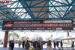 Port Messe&nbspNagoya Auto Trend 2017 no Port Messe