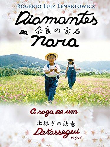 &nbspGratidão ao Japão é tema de livro publicado por um paranaense