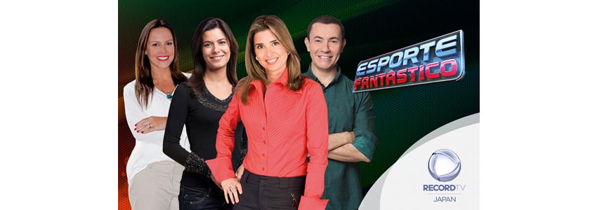 &nbspO Esporte Fantástico vai ao ar domingo (12)
