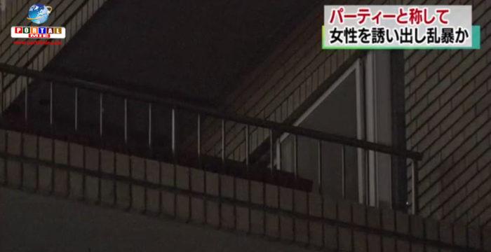&nbspTóquio: Médicos são presos por estupro coletivo em quarto de apartamento