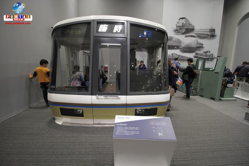 &nbspKyoto Railway Museum: Conheça um dos 3 maiores museus de trens do Japão