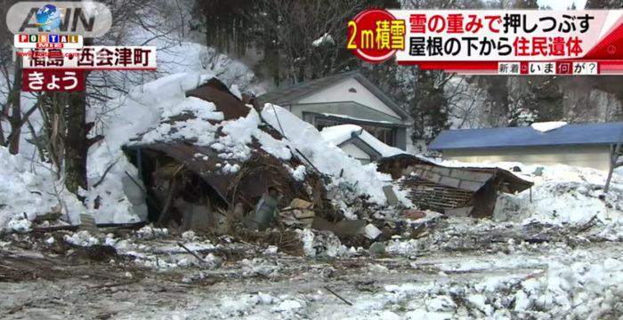 &nbspPerigo em Fukushima: Neve derruba casa e mata uma pessoa