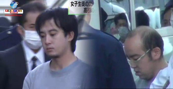 &nbspTóquio: Homens são presos por invadirem escola para roubar casaco de colegial