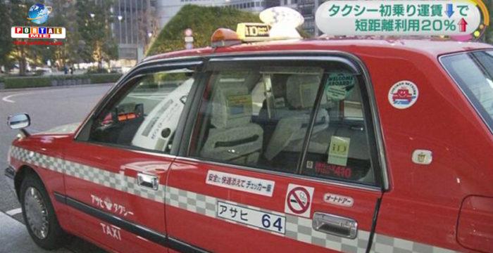 &nbspRedução do preço da tarifa básica dos táxis aumenta o número de clientes
