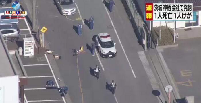 &nbspTiroteio em Ibaraki deixa um morto e um ferido