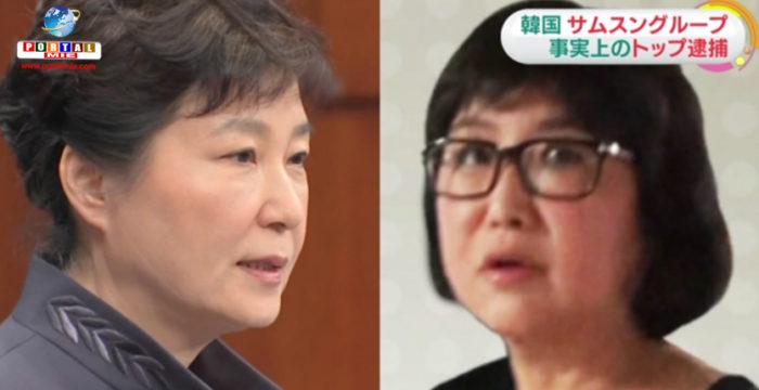 &nbspVice-presidente da Samsung é preso por corrupção