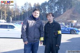 Mikawa Motorland&nbspWedding with Naskoxa no Mikawa Motorland