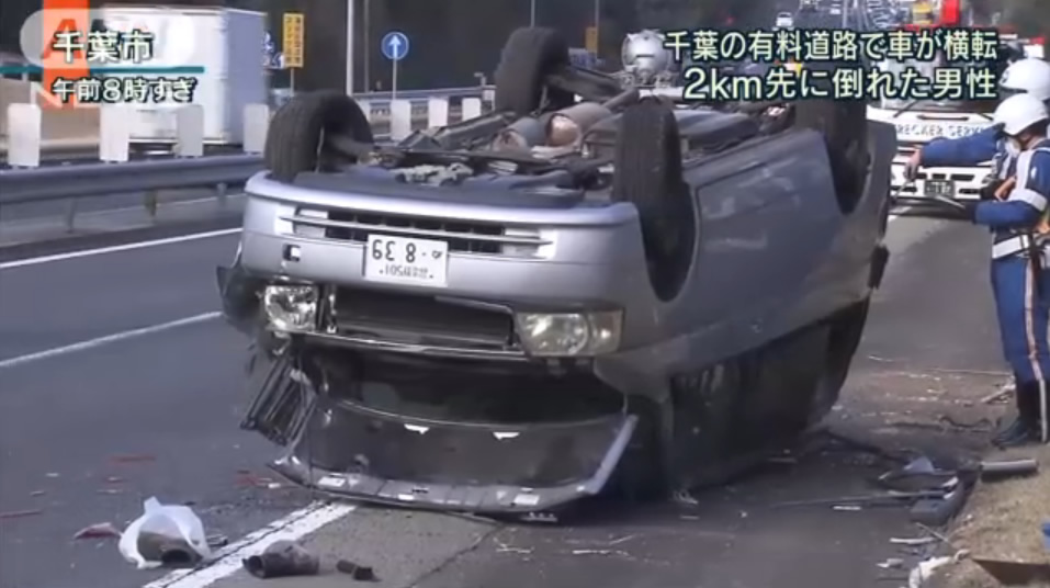 &nbspChiba: motorista se suicida despues de causar accidente en rodovia expresa