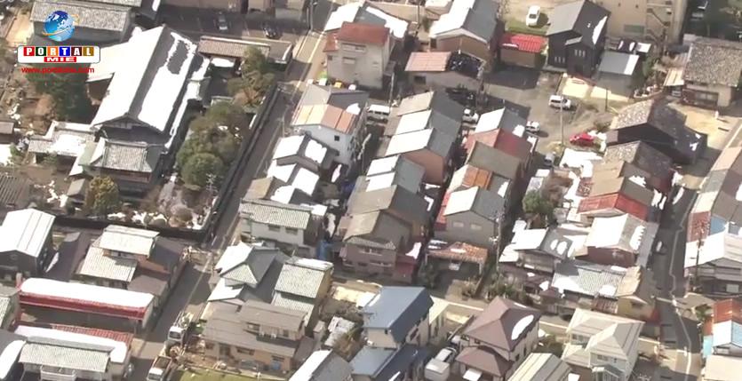 &nbspJovem é preso por matar a própria mãe em Niigata