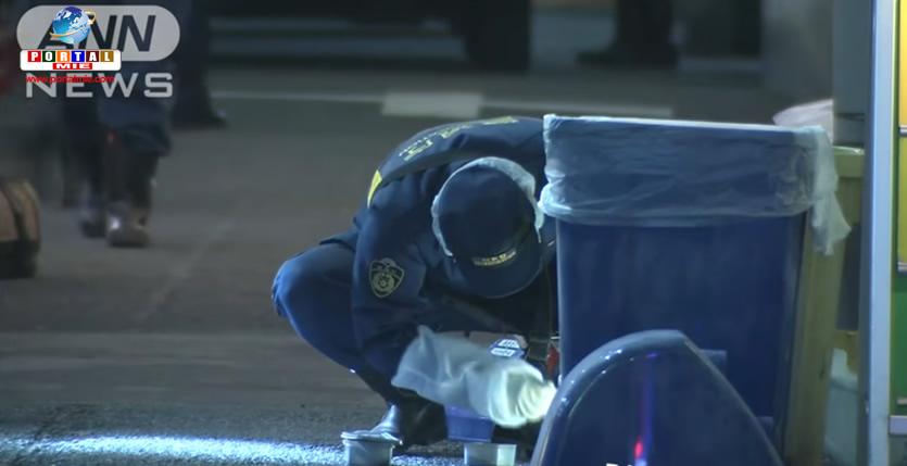 &nbspTóquio: corpo de bebê com cordão umbilical é encontrado dentro de lata de lixo