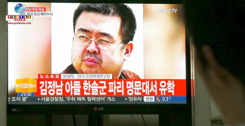 &nbspIrmão de Kim Jong-un foi morto na Malásia