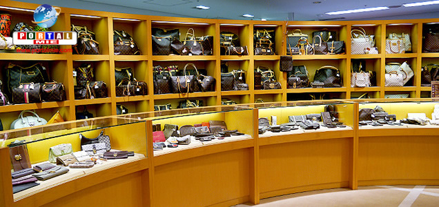 &nbspKomehyo fechará algumas lojas no Japão