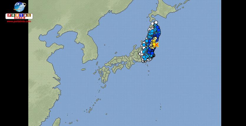 &nbspTerremoto M5.7 atinge o nordeste do Japão