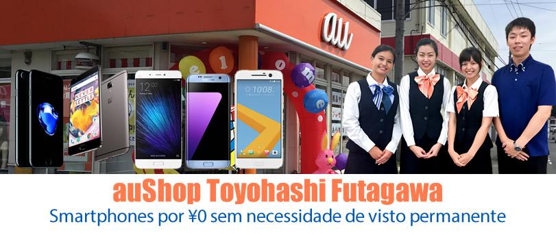 &nbspauShop Toyohashi Futagawa: última semana da promoção ganhe $$