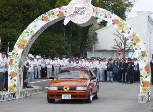 &nbspToyota comemora 50 anos do Corolla em grande estilo