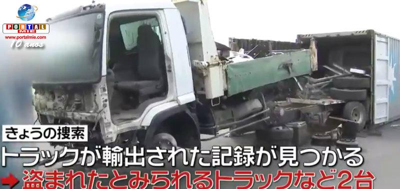 &nbspQuadrilha de estrangeiros especializada em furto e exportação de caminhões é presa em Aichi