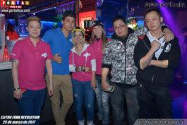 Sonic Club - Nagoya&nbspElectro Funk Revolution na Sonic Club