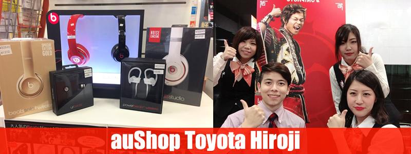 &nbspauShop Toyota Hiroji: super evento para estrangeiros neste FDS, confira!!!