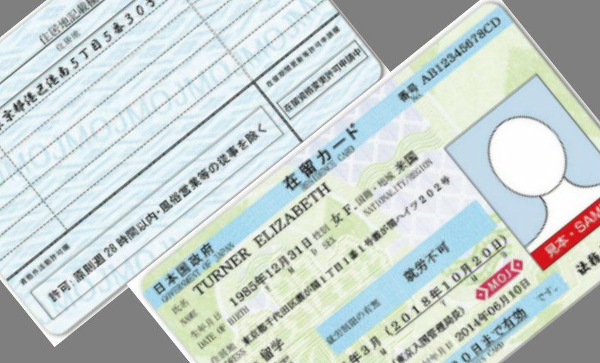 &nbspEstrangeiros com zairyu card falsificado são algemados