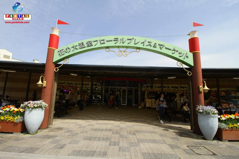 &nbspDica de passeio: Denpark em Aichi