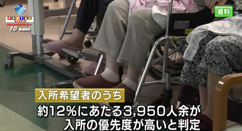 &nbspTóquio: faltam vagas em instituições para idosos com distúrbios mentais