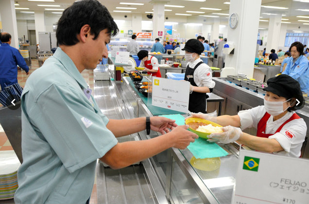 &nbspIzumo alcança 2 mil brasileiros e há previsão de aumento na Murata
