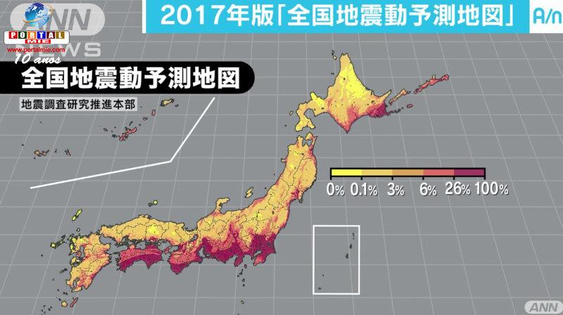 &nbspAumento da probabilidade de terremoto de grande escala em 30 anos: novo mapa 2017