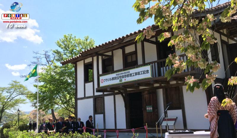 &nbspReinauguração da casa brasileira no Meiji Mura tem participações verde amarela