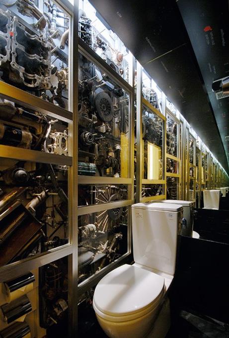 &nbspOs banheiros mais excêntricos do Japão