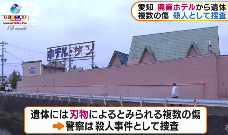 &nbspCorpo de homem é encontrado no motel desativado em Aichi