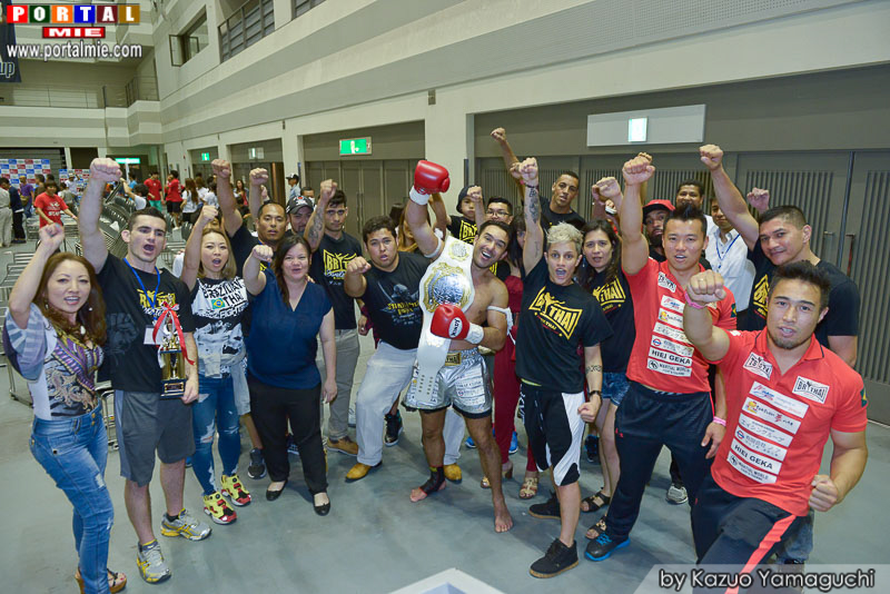 King Hoost Cup no Congress Center em Nagoya