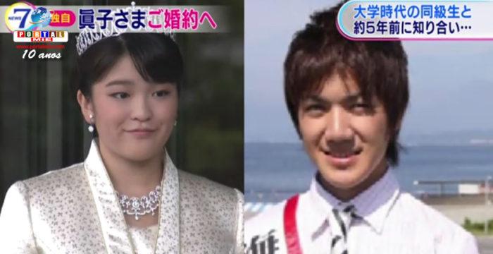 &nbspJapão: Princesa Mako irá se casar