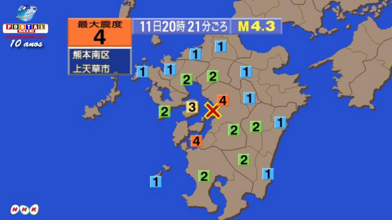 &nbspTremor de magnitude M4 atinge Kumamoto e região