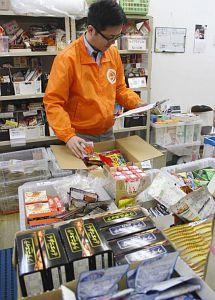 &nbspNPO de Nagoia recolhe e distribui alimentos às famílias carentes