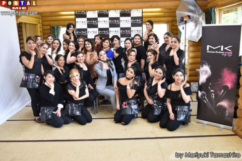 Participantes do curso make pro tochigi 2017-05-21 (66)