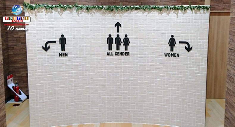 &nbspDon Quijote instala banheiros para