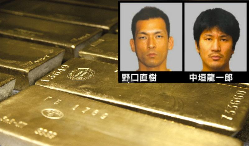 &nbspAssalto dos ¥750 milhões em ouro: 2 procurados capturados após acidente de carro