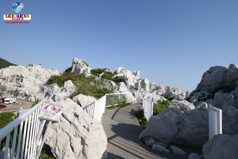 &nbspConheça o Shirasaki Ocean Park