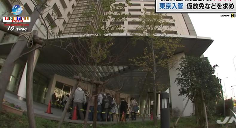 &nbspEstrangeiros detidos na imigração de Tóquio fazem greve de fome