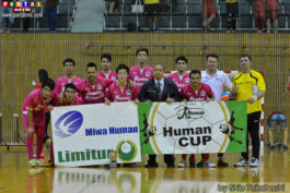 &nbspHuman Cup no Sky Hall em Aichi