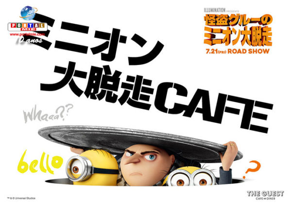 &nbspCafeteria dos Minions será inaugurada em 5 cidades, incluindo Nagoia e Osaka