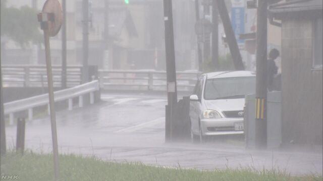 &nbspAtenção aos alertas e ordens de evacuação por causa de enchentes e deslizamentos em várias províncias
