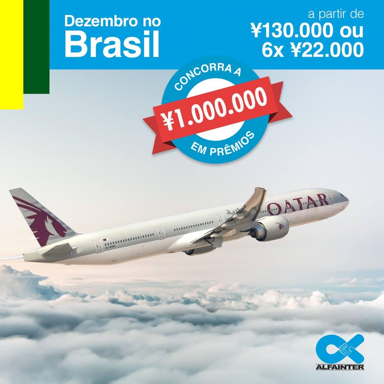 &nbspPromoção de passagens aéreas para dezembro + ¥1.000.000 em prêmios!!!